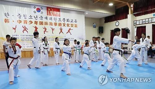 萨德致部分交流活动延期或取消  访韩中国游客有所减少