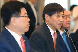 .Bank of Korea freezes key interest rate for August: Yonhap.