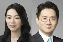 Hanjin patriarchs children face crucial ruling by anti-trust regulators