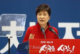 .President Park approves special pardons for 1.4 million traffic offenders.