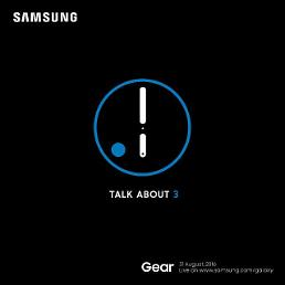 Samsung teases new smartwatch S3 in invitations to pre-IFA event
