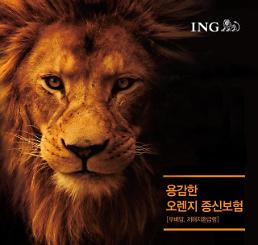 Deadline extended for bid to sell ING Life Insurance : Yonhap