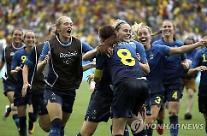'개최국' 브라질 여자축구, 스웨덴에 승부차기 패배 [봉지아 리우올림픽]