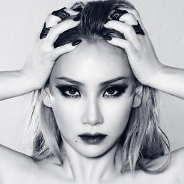 .2NE1s CL to make official debut in US this week.
