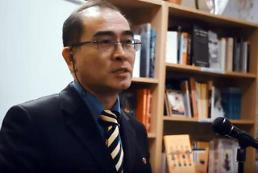 North Korea sees more elites abandoning homeland: Yonhap