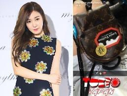 Girls Generation Tiffany expelled from TV reality show over flag scandal
