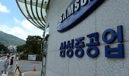[UPDATES] Samsung shipyard chief proposes outsourcing, capital increase