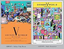 SHINee、特別展示会「SHINee WORLD V」21日オープン