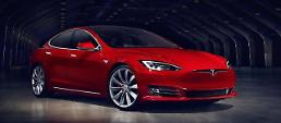 .Tesla starts online pre-orders for South Korean consumers.