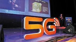 .SK Telecom promises to lead standardization of 5G services.