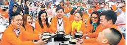 .参鸡汤入华两月销量不佳 韩国农产品中国市场遭遇滑铁卢.