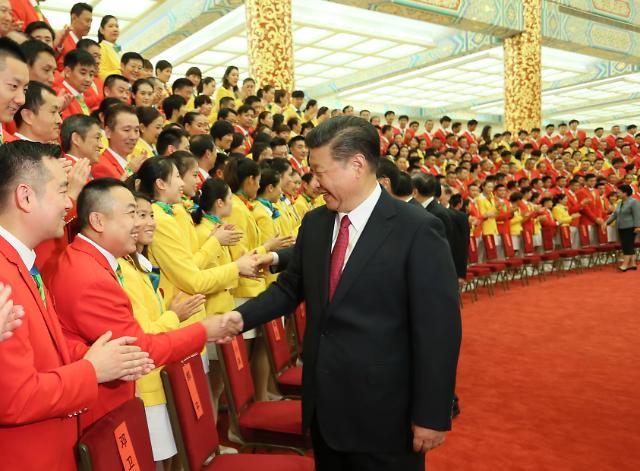 [영상중국] 시진핑, 올림픽 대표단 만나...'중국팀, 중국 힘내라'