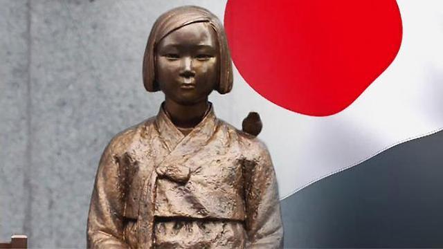 韩国慰安妇受害者将获最高60万现金赔偿 三菱强征劳工案日本再次败诉
