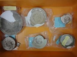 일본 하카타(博多)유적에서 김해 분청사기 발굴