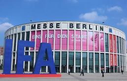 2016柏林消费电子展下月开幕 三星LG携高端新品亮相