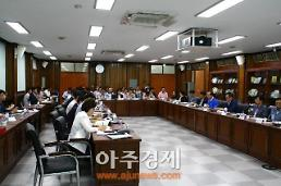 예산군, 대한민국 온천대축제&산림문화박람회 준비상황 보고회 개최