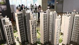 .韩国上半年家庭负债增加54万亿韩元 集体贷款政策将收紧.