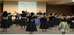 제주, 하와이 민속무용 훌라&우쿨렐레 페스티벌 다음달 3일 개최