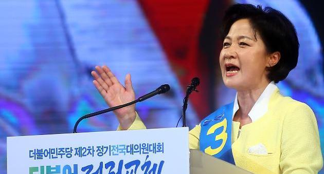 '선명성' 추미애號, '포스트 김종인 체제' 개막