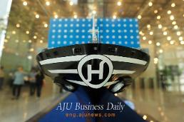 [UPDATES] Hanjin Shipping calls for help amid receivership threat