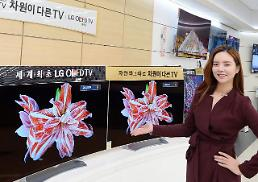 LG to demonstrate worlds first 120 frames-per-second HDR broadcasting