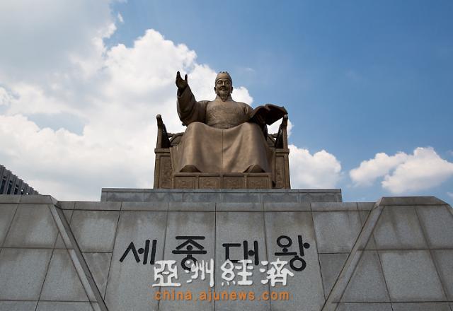 首尔市邀请17位中国媒体记者考察旅游 提前为十一黄金假期造势