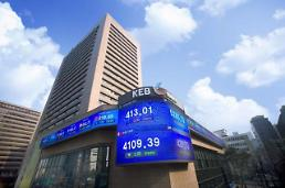 KEB Hana buys stake in subsidiary of China Minsheng Investment: Yonhap
