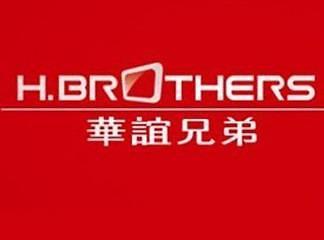 중국 화이브라더스, 루소 형제와 미국 할리우드 합자회사 설립하기로