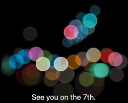 Apples upcoming iPhone 7 to be introduced on September 9