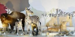 .Indian researchers to conduct bioresources joint research with Koreans: Yonhap .