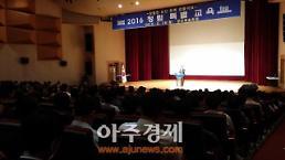 논산시, 김영란법 대비 전직원 청렴특별교육...'청렴논산'앞장