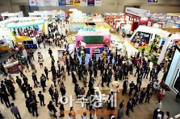 '2016 광주ACE Fair' 9월 22일 개막