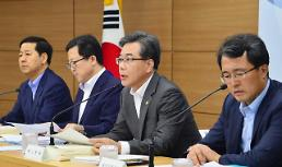 Seoul pursues expansionary budget in 2017 to fuel growth: Yonhap