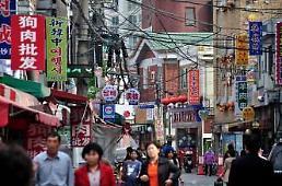 """.大林洞——首尔中的""""小中国""""."""