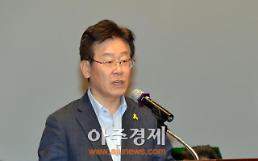 이재명 시장, 통합 성남시 체육회 초대회장
