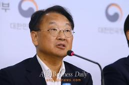 South Korea on guard against shock in shipping industry
