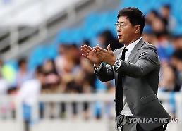 김도훈 인천 감독, 결국 사퇴…20개월 만에 끝난 '늑대 축구'