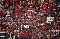 한국 vs 중국...붉은악마, 붉은 만리장성 넘을까?