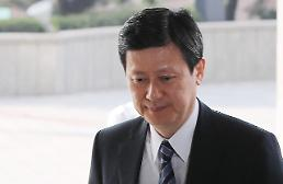 Prosecutors question Lotte founders son for alleged irregularities