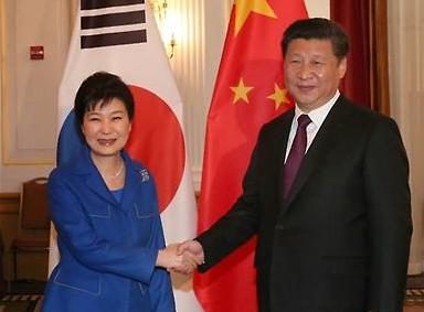 朴槿惠启程出访亚洲 与中美日俄展开萨德外交