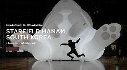 .Australian artist Amanda Parers rabbits will invade South Korea .