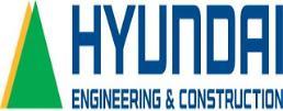 .Hyundai-led consortium wins $5.1 bln fertilizer project in Russia: Yonhap .