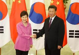 .Park and Xi show differences over US missile shield: Yonhap .