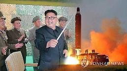 金正恩要求持续扩大核武力
