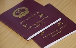 在韩外国人只需发送护照照片