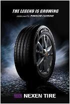 ネクセンタイヤ、ポルシェに新車用タイヤ供給