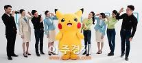 大韓航空・ジンエアー、業界初のポケモンキャラクター活用のイベント進行