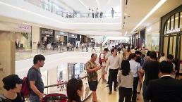 .[FOCUS] Shinsegae Starfield reveals splendor as South Koreas largest shopping complex.