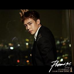 2PM releases comeback teaser images