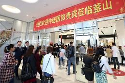 Credit card spending by Chinese tourists focuses on cosmetics: survey